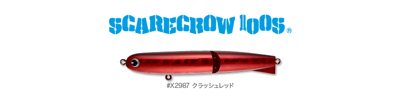 scolor_scarecrow100