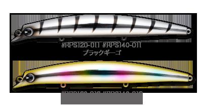 sasuke120140sreppu_01