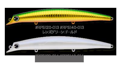 sasuke120140sreppu_02