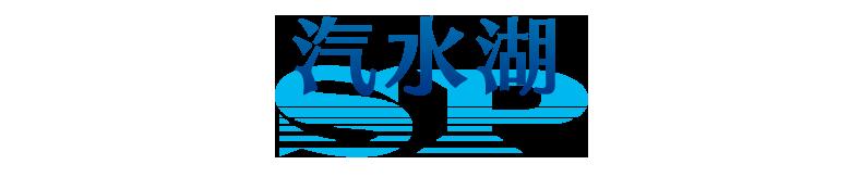 kisuiko_logo