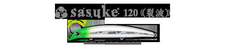 nisi_sasuke120