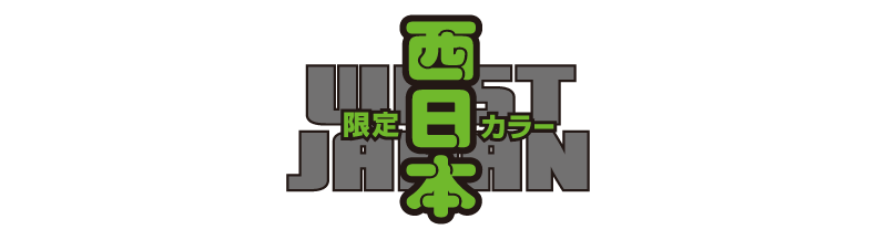 ocal_nisi_logo