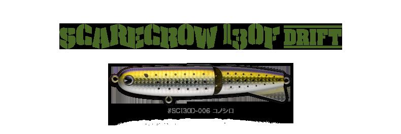 scarecrow130f