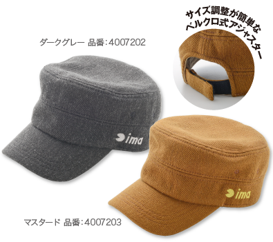 woolworkcap