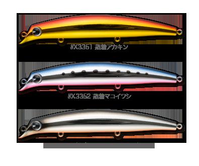 jyoucyaku_sasuke120_01
