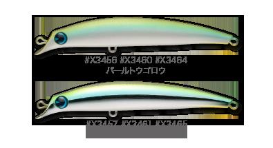 hensyoku_sasuke95_01