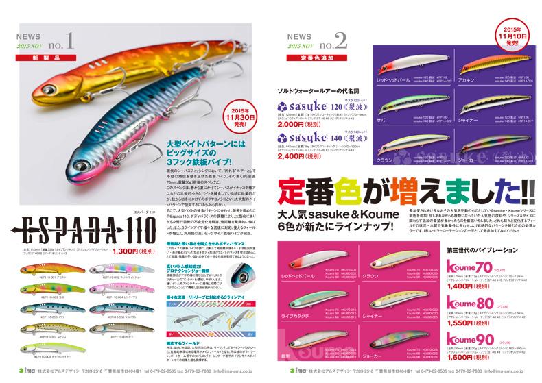 news11_blog-page1