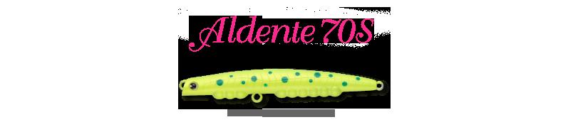 aldente70_01