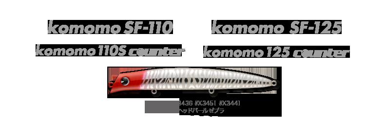 holo_komomo125