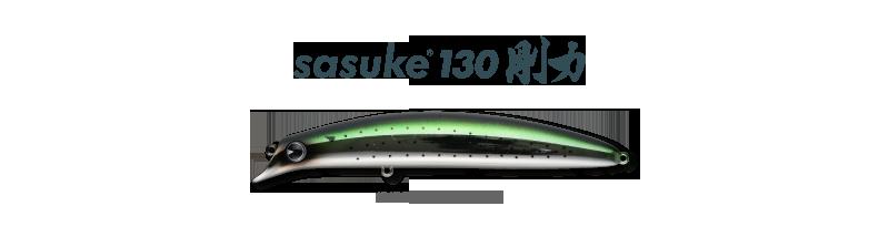 jyoucyaku_sasuke130_gourik