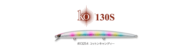 ko130_01