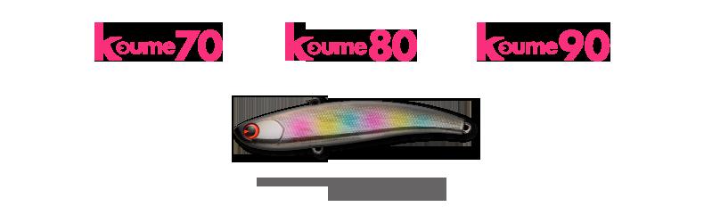 koume80