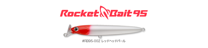 rocketbait95