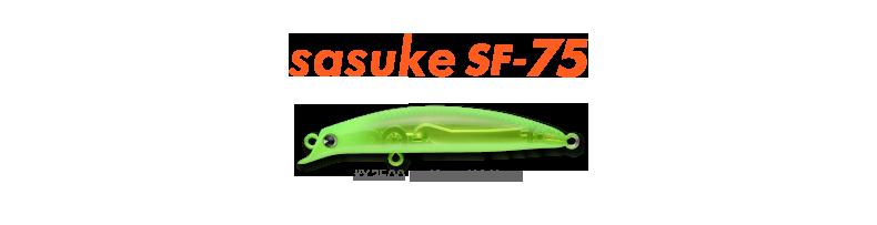shinpo_sasukesf75