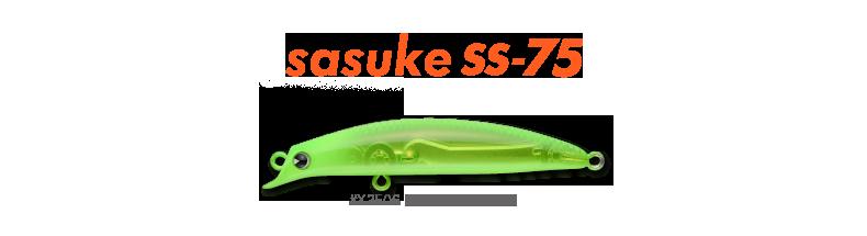 shinpo_sasukess75