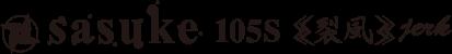 iwashi_sasuke105srj_logo