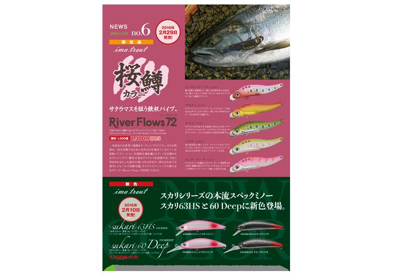 05_news2