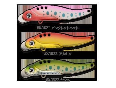 sakuramasu_riverflows01