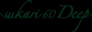sukari60d_logo