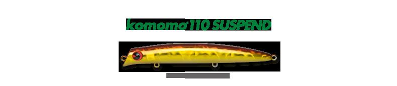 komomo110suspend03
