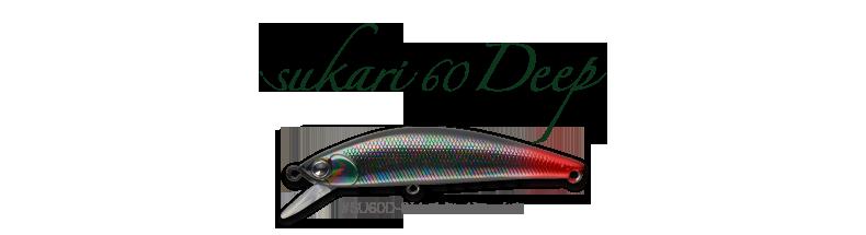 sukari60d