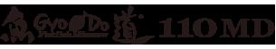 hirame_gyodo110md_logo