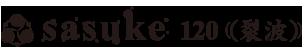 hirame_sasuke120_logo