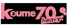 koume70h_logo