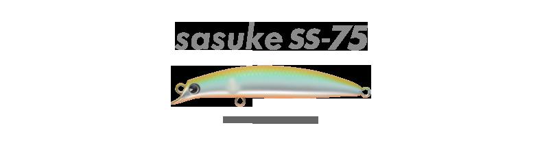 chiayu_sasukess75