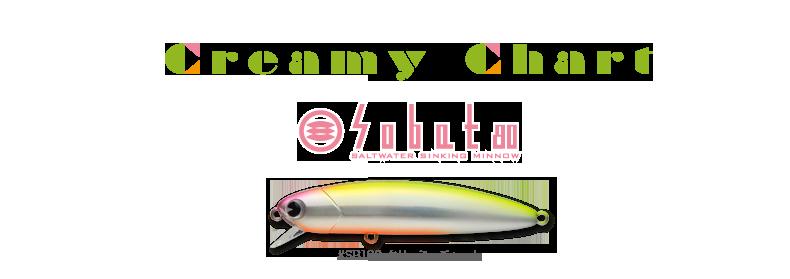 hinmi_sb80_790