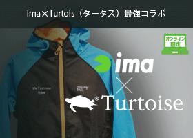 img_turtois
