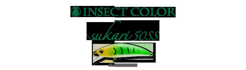 isc_sukari50ss_790