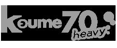 kurodai_koume70h_logo