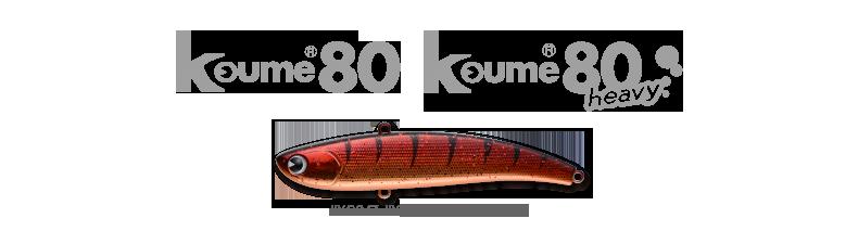 kurodai_koume80_790