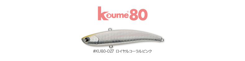 ono_koume80