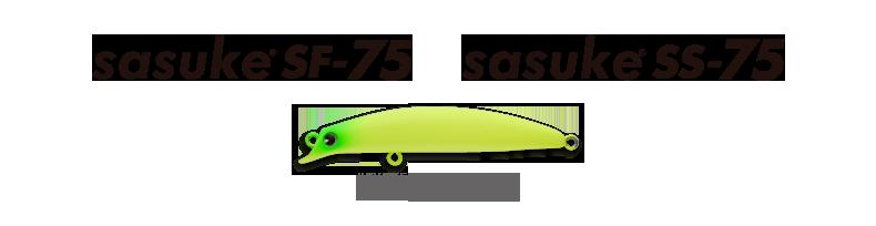 sasuke75