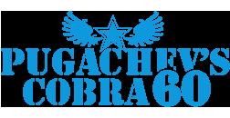 sc_pugacob60_logo