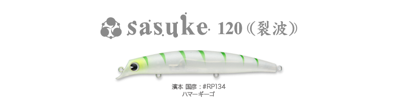 tester_sasuke120reppa