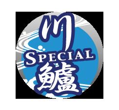 kawasuzuki_logo