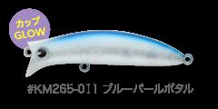 komomo265_011