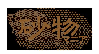 suna_logo02