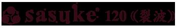 suna_sasuke120reppa_logo