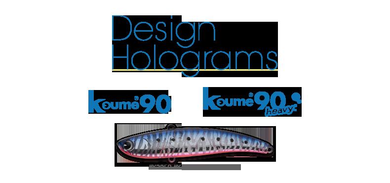 designholo_koume90
