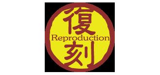 fukkoku_logo