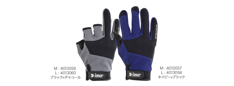 glove1606