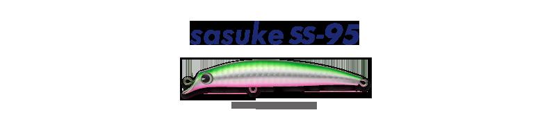 kurodai_sasukess95