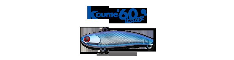 muraoka_koume60
