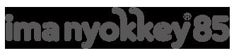 hensyokus_nyokkey85_logo