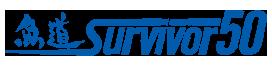 scolor_gyodosurvivor50_logo