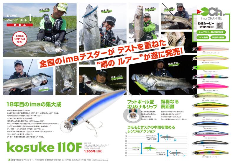 news1609_01